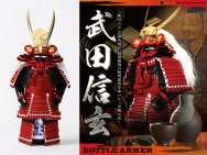 [Takeda Shingen] BOTTLE ARMOR