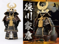 [Ieyasu Tokugawa] BOTTLE ARMOR - bottle holder