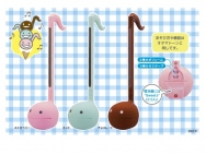 Otamatone Sweets - musical instruments