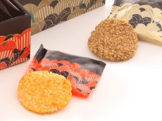 VEGITABLE Rice Crackers (27 pcs of 2 Flavors)