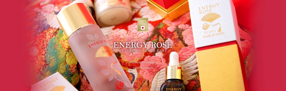 ENERGY ROSE by T.H. Body Balance