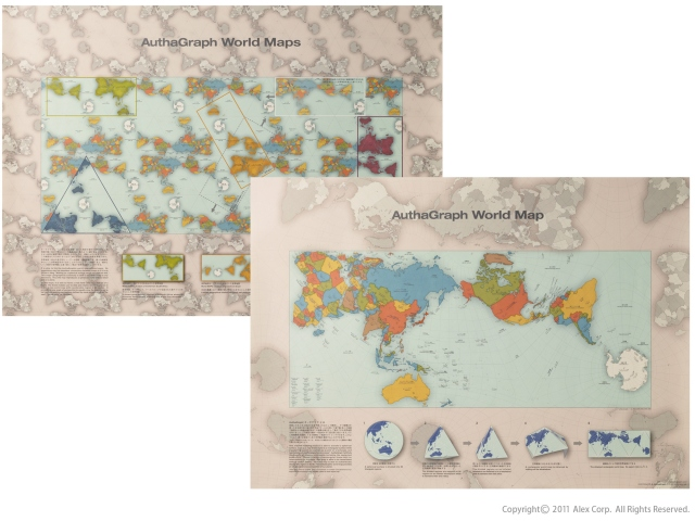 Authagraph World Map Alexcious Products Alexcious