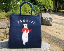 Tsukiji Polar Bear Cooler Bag - lunch bag