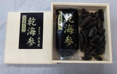 Dried Sea Cucumber | Hinsandou by Maruyoshi Fisheries