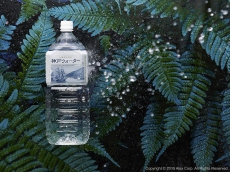 2L, Pack of 10 Water from Rokko Nunobiki