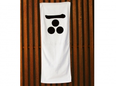 Mori Motonari Sports Towel