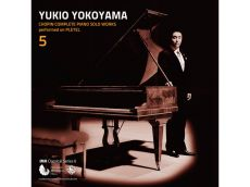 [CD] Chopin: Solo Piano Works 5