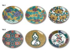 Kutani Small Plate Collection