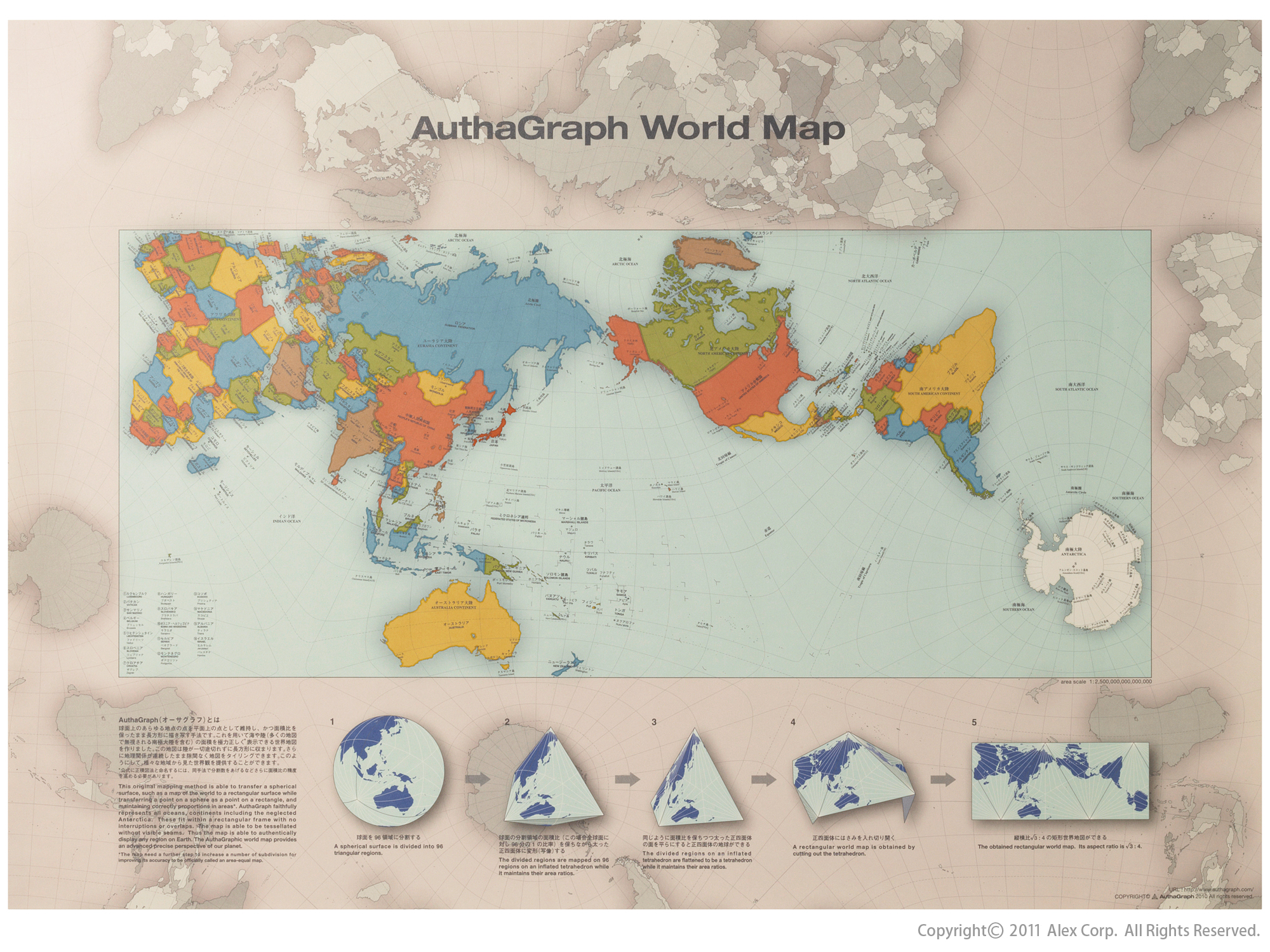 AuthaGraph World Map ALEXCIOUS Products ALEXCIOUS - Where to buy maps