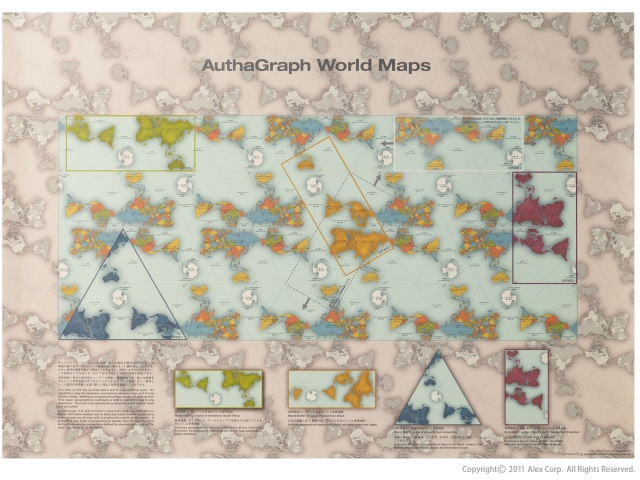 Authagraph world map alexcious products alexcious previous gumiabroncs Gallery