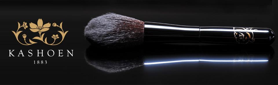 Field Highest Quality Makeup Brushes Location Hiroishima City Hiroshima