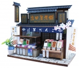 Doll House Kit -Popular Japanese dumpling store in Shibamata