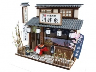 Doll House Kit -Popular eel restaurant in Shibamata-