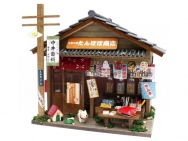 Doll House Kit - Mom-and-pop candy store in the Showa era -