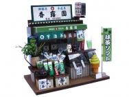 Doll House Kit - Japanese green tea store -