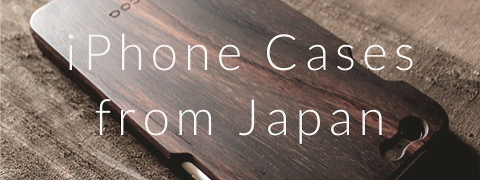 Japan's iPhone cases to you