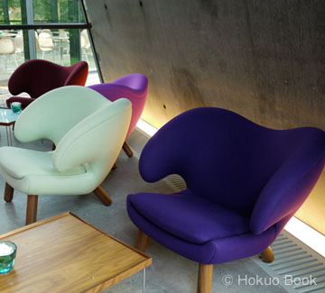 Spirit of Creation Connects Nordic Design to Japan Modern